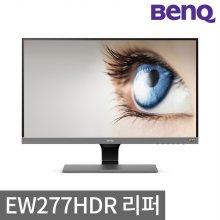 [포토후기작성시 1만원상품권] BenQ EW277HDR 아이케어 모니터-리퍼