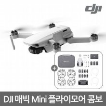 [엘포인트 3만] DJI 매빅 미니 플라이 모어 콤보 Mavic Mini combo