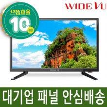 WV220FHD-E01 / 56cm LED FHD TV