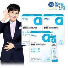 올바른 프리바이오틱스 3박스(3개월분)