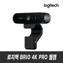 [비밀쿠폰]BRIO 4K PRO 웹캠 [로지텍코리아 정품]