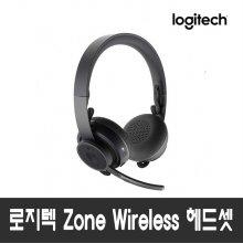 Zone Wireless 헤드셋 [로지텍코리아 정품]