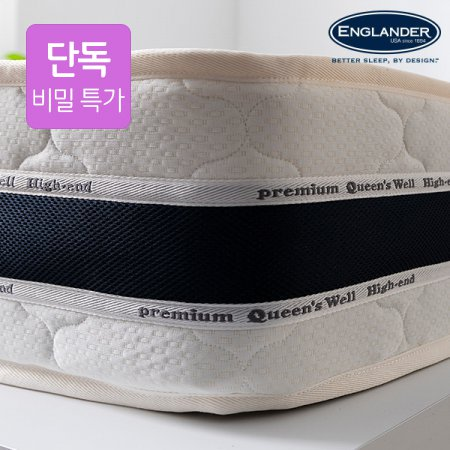 [비밀특가]지니 롤팩 7존 독립스프링 매트리스(퀸)