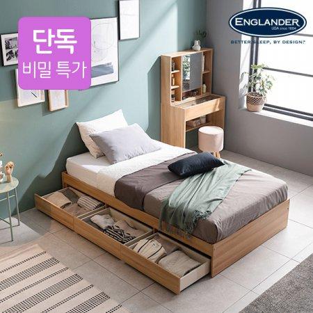 [비밀특가]보노 3단 침대(NEW E호텔 양모라텍스 7존독립매트SS)
