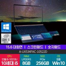 [6월2주차 순차발송] 추가사은품) 10세대 코멧레이크 프리미엄 듀얼스크린 ZenBook15 A-UX534FAC-10522D