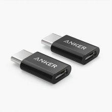 앤커 마이크로 USB 젠더[블랙][B8174011][USB C to 5핀][2PACK]