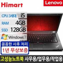 [리퍼] 레노버 ThinkPad T430 3세대 [i5-3230M/4G/SSD128G/14HD+/윈7]