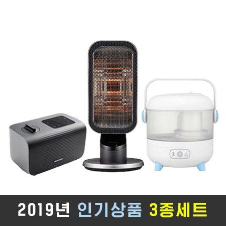 신일히터+한일가습기+경동나비엔 온수매트 3종세트(초특가)