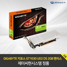 GIGABYTE 지포스 GT1030 UD2 D5 2GB 팬리스