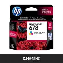 [정품]HP 컬러잉크[HPCZ108AA][파랑/빨강/노랑][150매/호환기종:DJ4645HC]