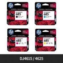 [정품]HP 흑백/블랙잉크[HPCZ121AA][검정][550매/호환기종:DJ4615 / 4625]