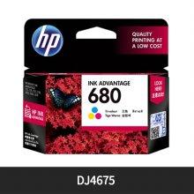 [정품]HP 컬러잉크[HPF6V26AA][파랑/빨강/노랑][150매/호환기종:DJ4675]