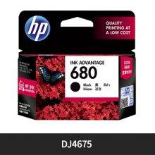 [정품]HP 흑백/블랙잉크[HPF6V27AA][검정][480매/호환기종:DJ4675]