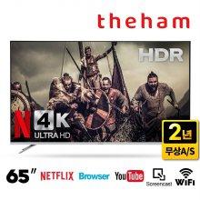 하이마트 설치! 165cm UHD HDR 2020스마트 TV / N651UHD [스탠드형 방문설치]