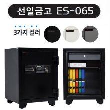 선일금고 ES-065 내화금고 블랙