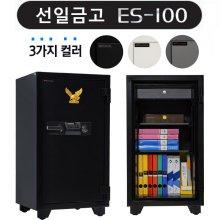 선일금고 ES-100 내화금고 블랙