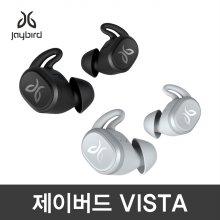JAYBIRD VISTA 무선 이어폰[커널형][그레이]
