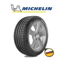 미쉐린 프라이머시 4 PRIMACY4 255/45R18 2554518 타이어뱅크 무료장착