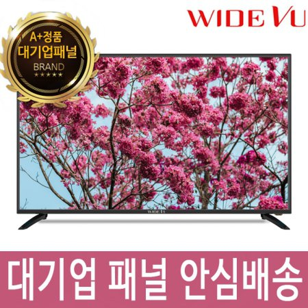 81cm LED FHD TV / WV320FHD-S01