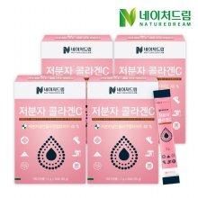 저분자콜라겐C 30포 x 4박스(총120포)