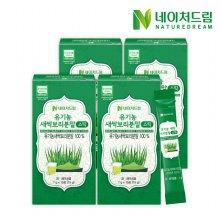 유기농 새싹보리 분말스틱 15포 x 4박스(총60포)