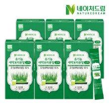 유기농 새싹보리 분말스틱 15포 x 6박스(총90포)