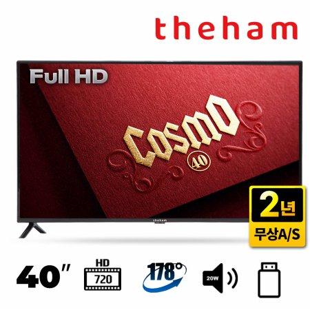 102cm Full HD TV / C402FHD [택배배송 자가설치]