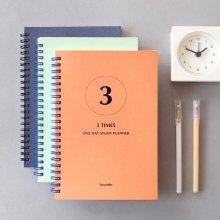 인디고 원데이 스터디플래너 - 3Times (3개월) [학습플래너 공시생 공부다이어리]