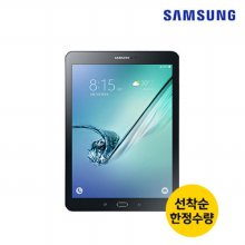 S급 리퍼 인강용 안드로이드 태블릿 갤럭시탭S2 9.7인치 32GB SM