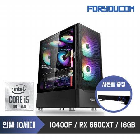 포유컴퓨터 i7 9700F/RAM16G/SSD240G/RTX2060/조립컴퓨터PC