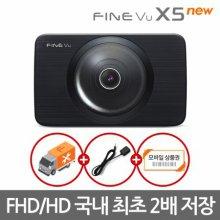 [히든특가] 파인뷰 X5 NEW FHD/HD 2채널 블랙박스 32GB