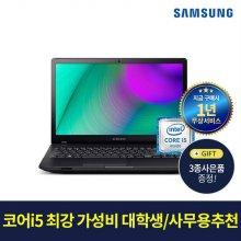 공공기관 단기사용 S급 리퍼 삼성노트북3 NT371B5L i5/4G/500G