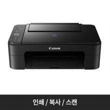 컬러 잉크젯/포토 프린터[E3390][잉크포함/7.7ipm]