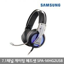 삼성전자 SPA-MHG2 USB 7.1CH 게이밍헤드셋