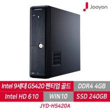 9세대 펜티엄 골드 G5420 탑재 PC JYD-H5420A