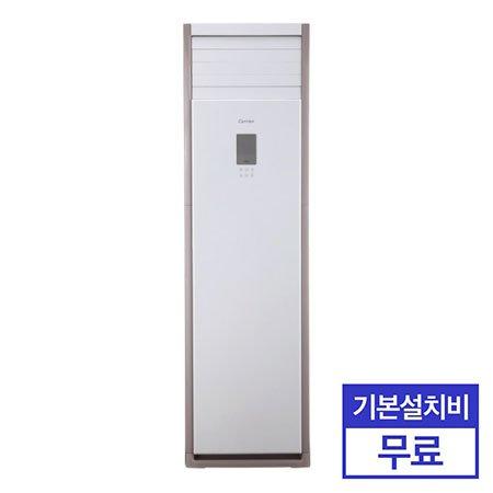 중대형 냉난방기 AXQ44VK1PX (냉방 145.5㎡ / 난방 110.8㎡) [전국기본설치무료]