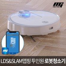 트윈보스 진공+물걸레 로봇청소기