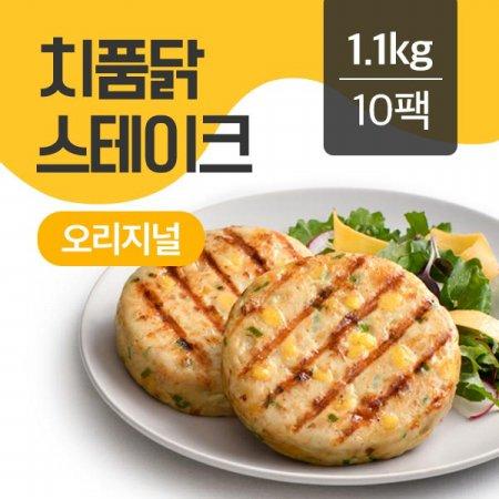 치즈품은 닭가슴살 스테이크 오리지널 100gx10팩