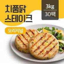 치즈품은 닭가슴살 스테이크 오리지널 100gx30팩