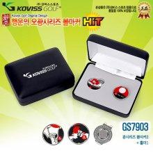 골프 필드용품 오광 볼마커 보석함 선물세트 GS7903