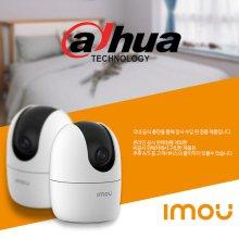 [아이모] IMOU / 홈캠 240만화소 WIFI 지원