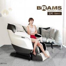 컴백 안마의자 BRAMS-P1010