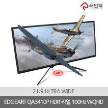 [비밀특가]래안텍 EDGEART QA3410P HDR 리얼 100 울트라와이드 게이밍 일반