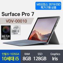 [정식출시] 2in1 노트북 최신 10세대 CPU Surface Pro 7 Platinum VDV-00010