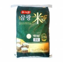 [19년산] 창녕 농사꾼 삼광쌀 10kg / 당일도정 / 무료배송