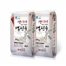[19년산] 독정 경기미 백진주 20kg (10kgX2) / 11시마감 / 무료배송