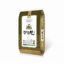 [19년산] 대왕님표 여주쌀 10kg/농협쌀/진상단일품종/당일도정