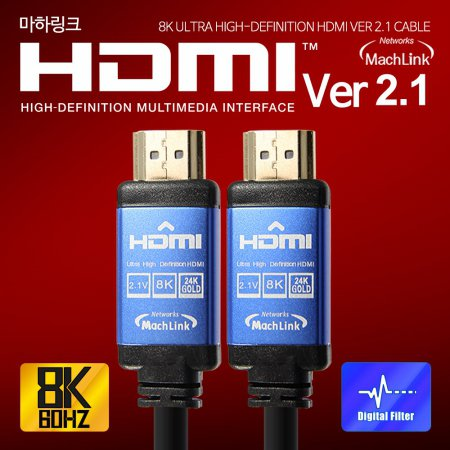 Ultra HDMI Ver2.1 8K케이블 5M ML-H8K050