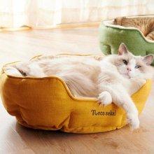 네코세카이 라운드베드 - 만다린오렌지 고양이방석_4C119B