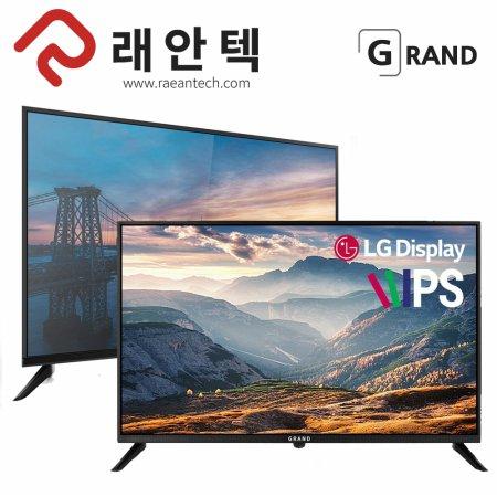 [비밀특가]래안텍 GRAND RGT3260AH 81Cm LED TV 택배무료배송 자가설치